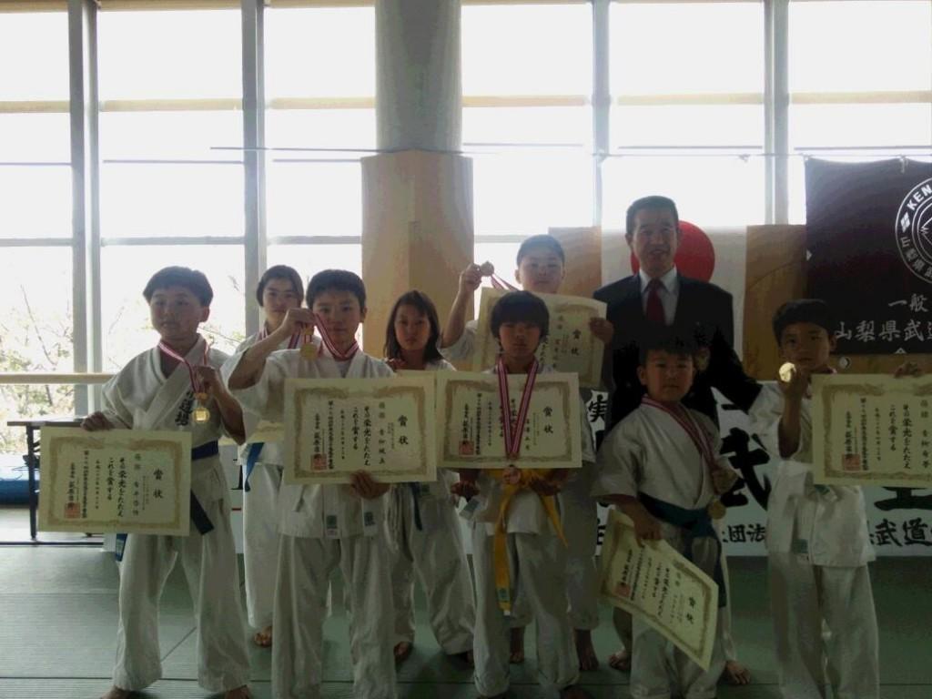 第17回山梨県武道空手道選手権大会