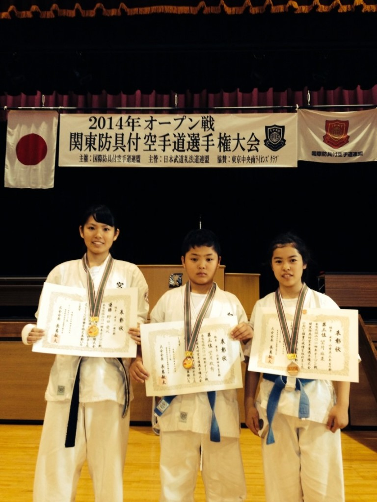 2014関東防具付空手道選手権大会