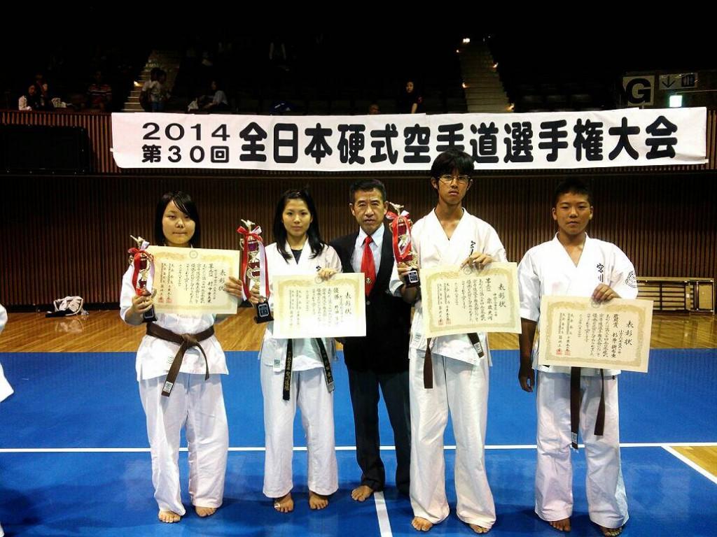 30回全日本硬式空手道選手権大会