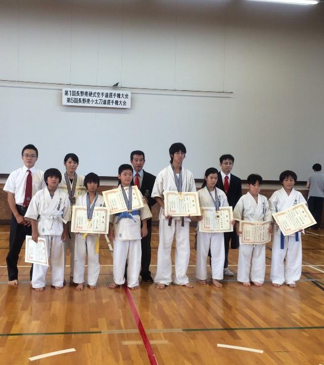 第1回長野県硬式空手道選手権大会